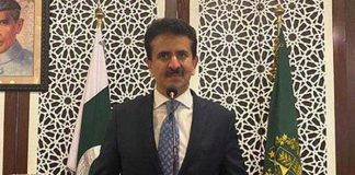 Pakistan to stand by Saudi Arabia: Spokesperson