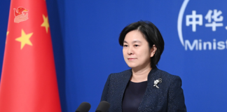China to never allow US attacking CPC: Spokesperson