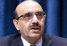 Infrastructure development inevitable for economic development of AJK, Masood
