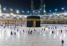 Umrah Re Open